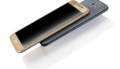 Samsung Galaxy J5 Prime featured