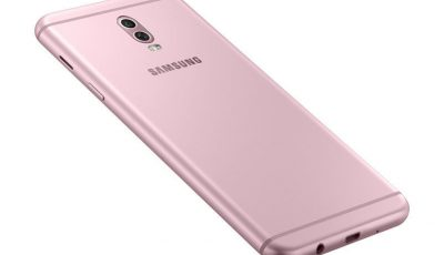 Samsung Galaxy J7 plus Specification price