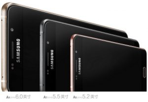 samsung galaxy c series 2018