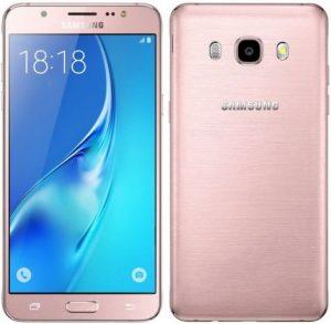 Samsung Galaxy J7 2016 Price & Specs